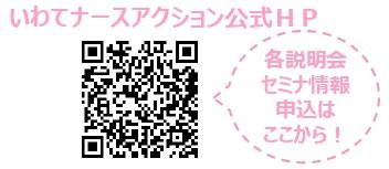 QuoPayイメージ